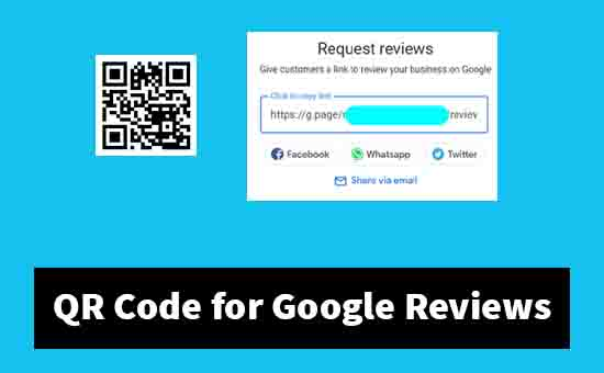 qr code for google my business reviews